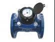 Báo giá đồng hồ đo lưu lượng nước