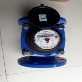 Đồng hồ đo nước Unik DN150