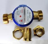 Đồng hồ nước lạnh lắp ngang bằng đồng nối ren Komax