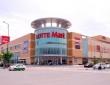 Dự án Lotte Mart Bình Dương